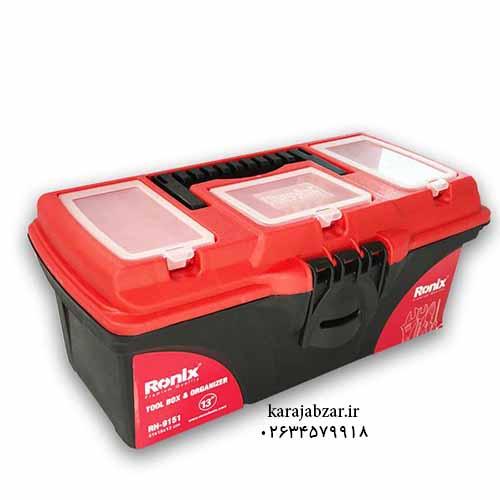 جعبه ابزار پلاستیکی رونیکس 13 اینچ