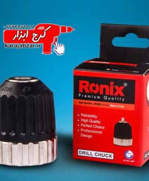 سه نظام 10 اتوماتیک رونیکس 3/8 اینچ