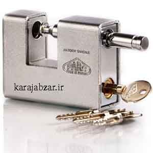 قفل کتابی پارس ۱۰۰۰ روپوشدار کلید چهارپر