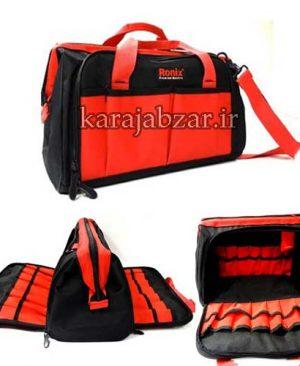 کیف ابزار DOUBLE WAY رونیکس 9115