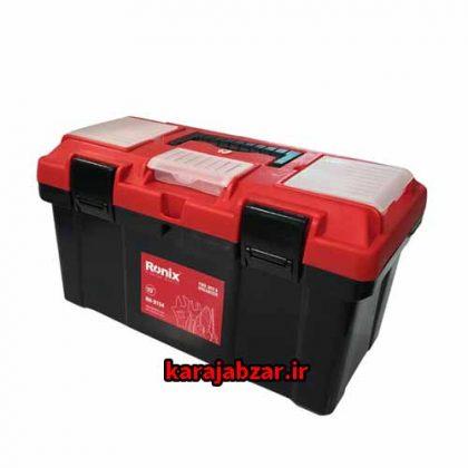 جعبه ابزار پلاستیکی رونیکس سایز 19 اینچ