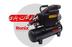 ابزار بادی رونیکس در کرج